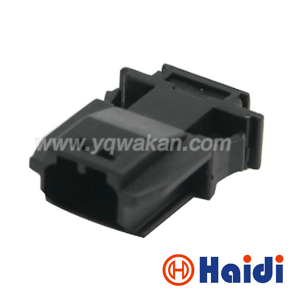 2 way auto male female wiring harness connectors Wiring 4 Cars OEM Wiring Harness Connectors