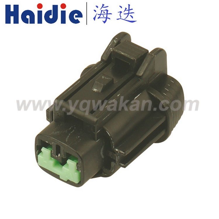 2 pin male waterproof auto wire harness connector pb295-02020