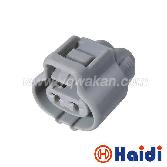 2 Wire Male Female Tyco Amp Connector 176146 6