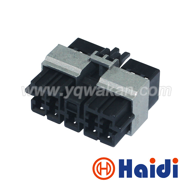 AMP/TYCO 9 pin wire harness connector 144520-2, 144520-2, Tyco/AMP on 2 pin connector, two wire connector, 2 wire door jamb switch, 2 terminal connector, 2 wire starter, 2 wire fog light switch, 2 wire tail lamp socket, 2 screw connector, 2 tubing connector,