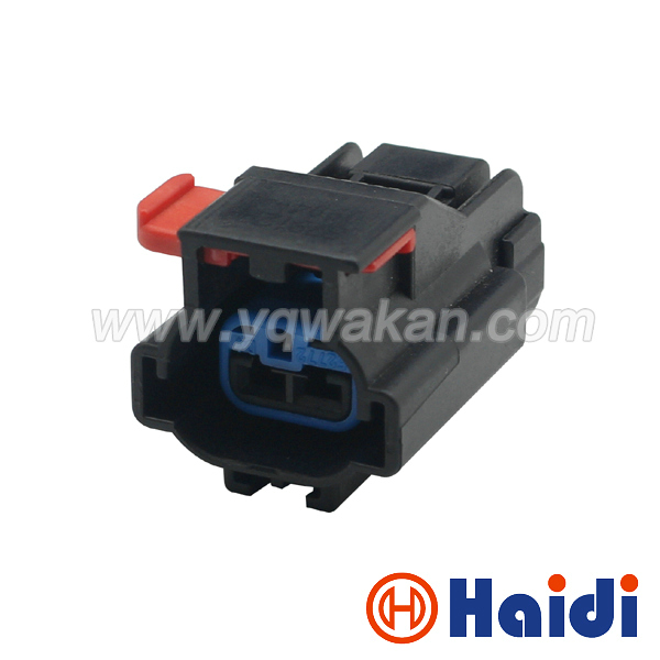 FCI 2 pin 3 pin 4 pin connector male wire harness ...  Wire Harness Connector on