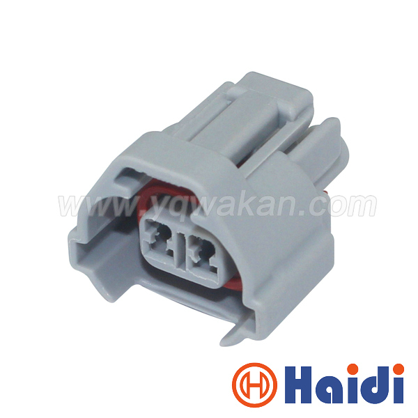 Waterproof plug socket 2 pin connector 6189-0035, 6189-0035, Stock ...