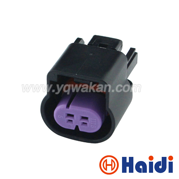 delphi_auto_wiring_harness_connector_1532680113510085_1_0_1473909306 delphi auto wiring harness connector 15326801 13510085, 15326801  at soozxer.org